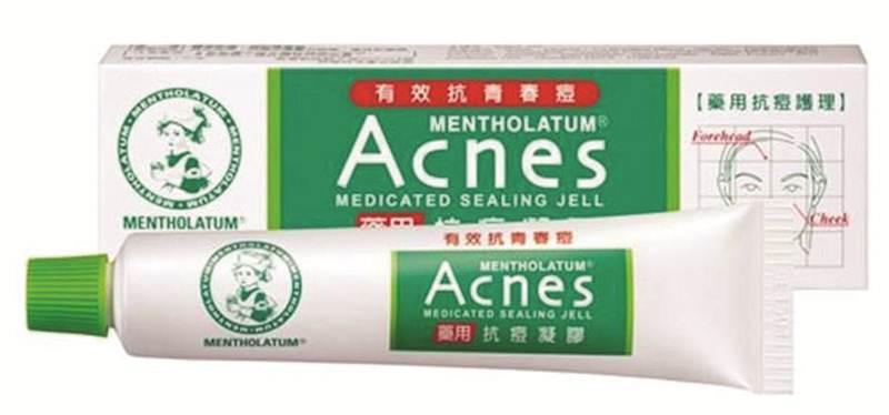 kem-tri-mun-acnes-gia-bao-nhieu-co-tot-khong.jpg2