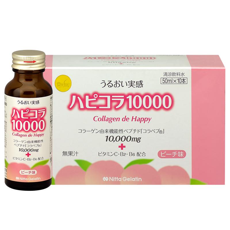 top-5-loai-collagen-tot-nhat-cho-da-mun2
