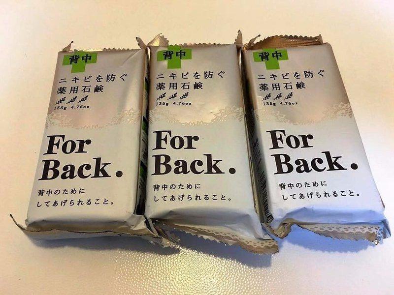 Thông tin về xà phòng trị mụn lưng For Back