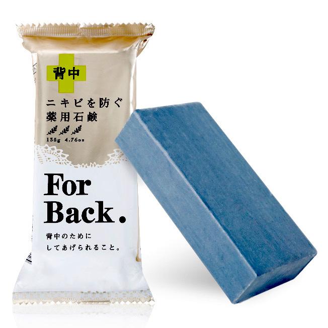 Mua xà phòng trị mụn lưng For Back tại các siêu thị